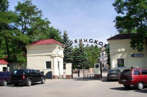 Головинское кладбище1.jpg