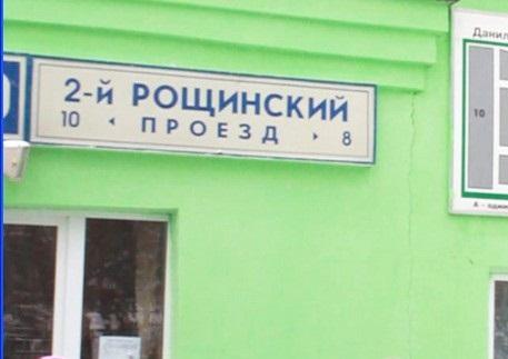 Даниловское кладбище м2.