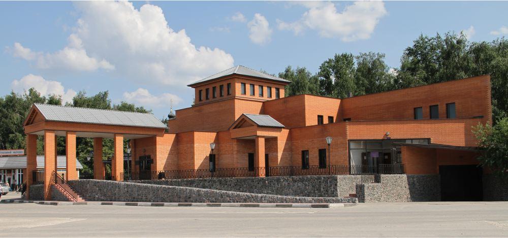 Крематорий «Горбрус».png