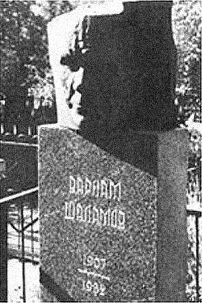 Кунцевское кладбище4.jpg