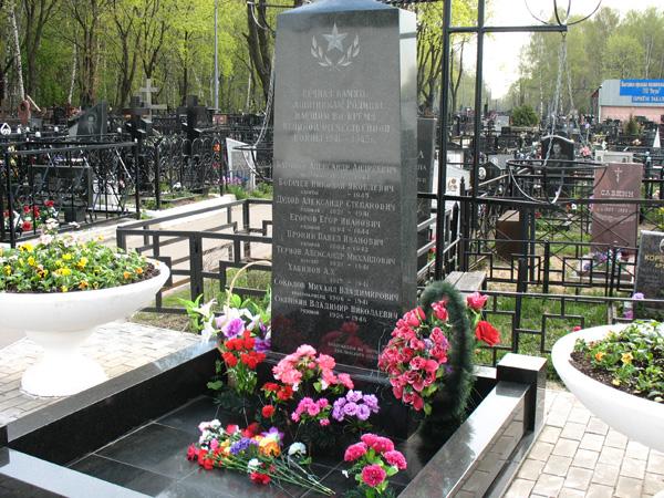 JPG Люблинское кладбище1.jpg