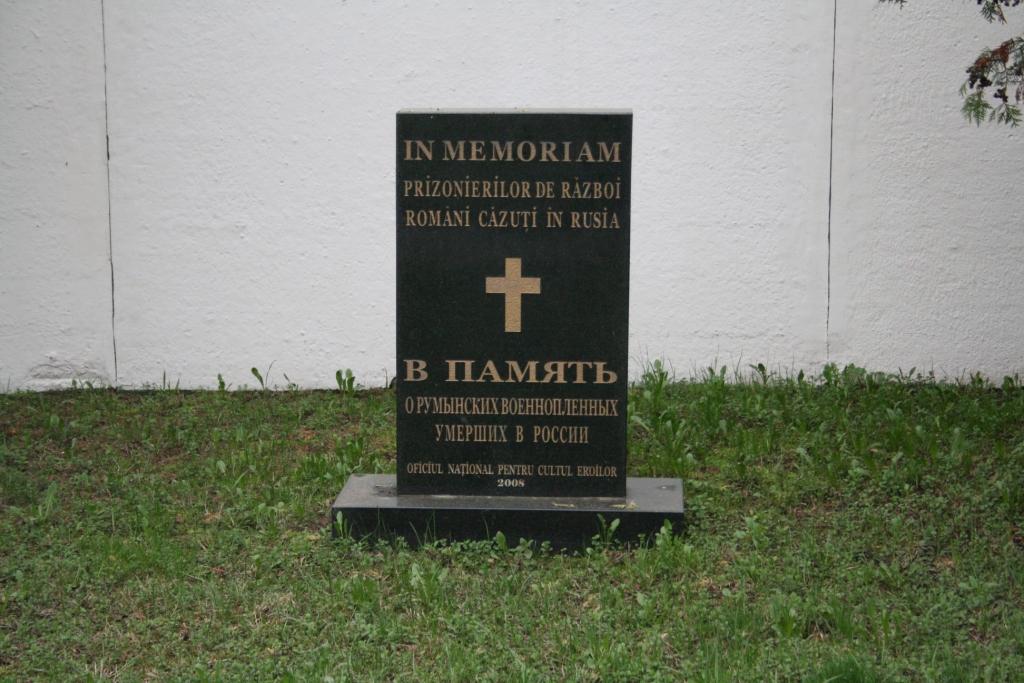 Люблинское кладбище.JPG