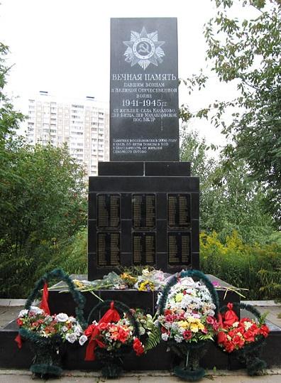 Качаловское кладбище3.jpg