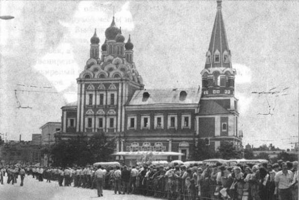Похороны Владимира Высоцкого 1.jpg
