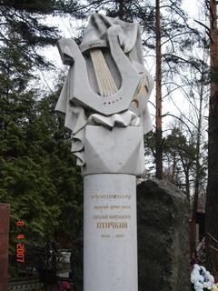 Кунцевское кладбище.jpg