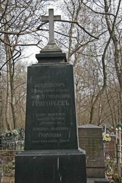 Измайловское кладбище1.jpg